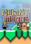 MUTANT MUDDS