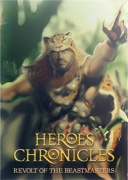 HEROES CHRONICLES [CHAPTER 7] - REVOLT OF THE BEASTMASTERS